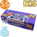 うんちが臭わない袋BOS ペット用 SSサイズ(200枚入)防臭袋 ブルー ネコパッケージ