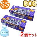 うんちが臭わない袋BOS ペット用 SSサイズ(200枚入×2)防臭袋 ブルー 2個セット 合計400枚 ネコパッケージ