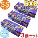 うんちが臭わない袋BOS ペット用 SSサイズ(200枚入×3)防臭袋 ブルー 3個セット 合計600枚 ネコパッケージ