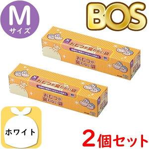 おむつが臭わない袋 BOS 箱型 大人用 おむつ M(90枚入×2) 防臭袋 ホワイト 2セット 合計180枚