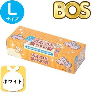 おむつが臭わない袋 BOS 箱型 大人用 おむつ L(90枚入) 防臭袋 ホワイト