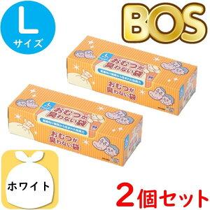 おむつが臭わない袋 BOS 箱型 大人用 おむつ L(90枚入×2) 防臭袋 ホワイト 2セット 合計180枚