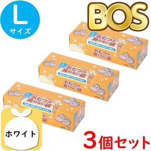 おむつが臭わない袋 BOS 箱型 大人用 おむつ L(90枚入×3) 防臭袋 ホワイト 3セット 合計270枚