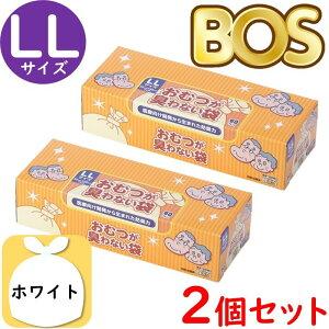 おむつが臭わない袋 BOS 箱型 大人用 おむつ LL(60枚入×2) 防臭袋 ホワイト 2セット 合計120枚