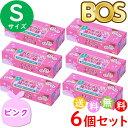 おむつが臭わない袋 BOS ボス ベビー用 S サイズ 200枚入 6個セット 防臭袋 おむつ袋 赤ちゃん ピンク 合計1200枚 送…