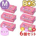 おむつが臭わない袋 BOS ボス ベビー用 M サイズ 90枚入 6個セット 防臭袋 おむつ袋 赤ちゃん ピンク 合計540枚 送料…
