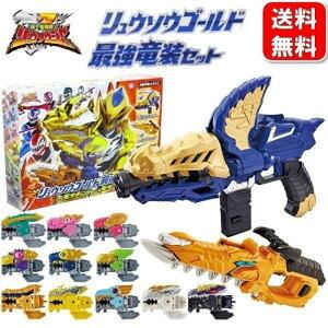 騎士竜戦隊 リュウソウジャー DXモサチェンジャー & モサブレード 最強竜装セット