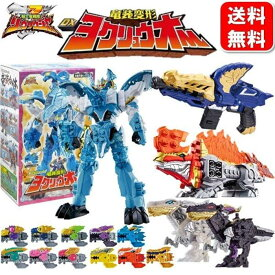 騎士竜戦隊リュウソウジャー 騎士竜シリーズ11 竜装変形 DXヨクリュウオー 竜装合体 スペシャルセット