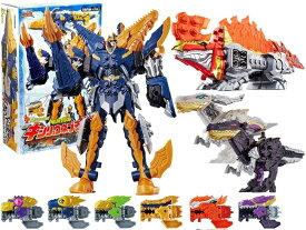 騎士竜戦隊リュウソウジャー 騎士竜シリーズ07 DXキシリュウネプチューン 竜装合体 スペシャルセット