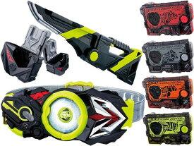仮面ライダーゼロワン 変身ベルト DX飛電ゼロワンドライバー&プログライズホルダー その他全4種アソートセット おもちゃ 送料無料