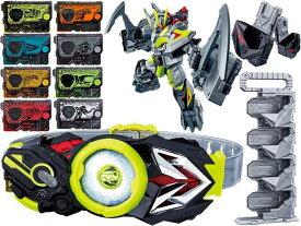 仮面ライダーゼロワン 変身ベルト DX飛電ゼロワンドライバー&プログライズホルダー その他全7種アソートセット