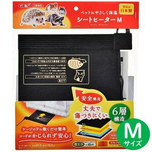 GEX ジェックス シートヒーター M サイズ ハムスター 小動物 用 ヒーター 日本製 送料無料