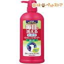 ペットキレイ 毎日でも洗えるリンスインシャンプー 愛犬用 ポンプ(550mL)【ペットキッス】[爽快ペットストア]