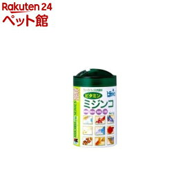 ひかり FD ビタミン ミジンコ(12g)【ひかり】[爽快ペットストア]