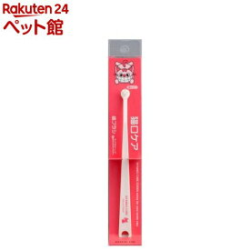 猫口ケア 歯ブラシ マイクロヘッド(1本入)【猫口ケア】[爽快ペットストア]