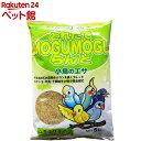 モグモグらんど ムキエサ(5kg)【モグモグらんど】[爽快ペットストア]
