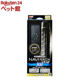 セーフカバー ナビパック SH300(1セット)[爽快ペットストア]