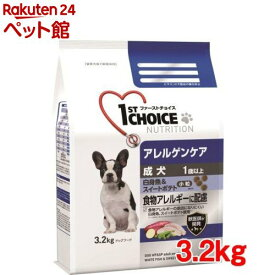 ファーストチョイス 成犬 1歳以上 アレルゲンケア 小粒 白身魚&スイートポテト(3.2kg)【w5r】【1909_pf01】[ドッグフード][爽快ペットストア]
