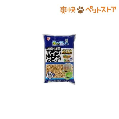 猫砂 アイリス 楽ちん猫トイレ 消臭・抗菌 パインサンド(3.5kg)[爽快ペットストア]