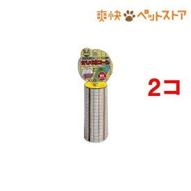 マルカン かじり木 コーン MR-144(Mサイズ*2コセット)[爽快ペットストア]