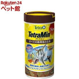 テトラミン フレーク(52g)【Tetra(テトラ)】[爽快ペットストア]