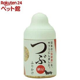伝統食ふりかけ つぶ 納豆 ボトルタイプ(85g)【伝統食ふりかけ】[爽快ペットストア]