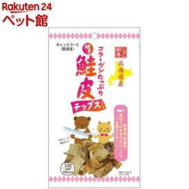 にゃん厨房 焼き 鮭皮チップス(12g)[爽快ペットストア]