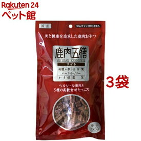 鹿肉五膳 ライト(50g*4*3コセット)【鹿肉五膳】[爽快ペットストア]