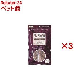 馬肉五膳 シニア(50g*4袋入*3コセット)[爽快ペットストア]