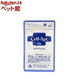 犬猫用 セラプトfm濃縮パウダー スプーン付(7.5g)[爽快ペットストア]