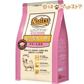 ナチュラル チョイス 超小型犬4kg以下用 成犬用 生後8ヶ月以上 チキン&玄米(4kg)【d_nutro】【ナチュラルチョイス(NATURAL CHOICE)】[爽快ペットストア]