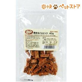 ベストパートナー 鮭まるごとビッツ(40g)[爽快ペットストア]