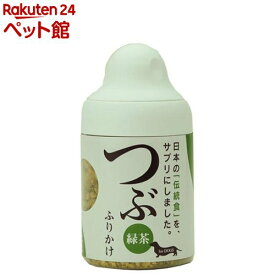 伝統食ふりかけ つぶ 緑茶 ボトルタイプ(80g)【伝統食ふりかけ】[爽快ペットストア]