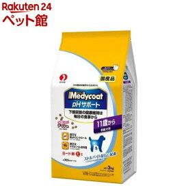 メディコート pHサポート 11歳から老齢犬用(500g*6袋入)【d_medycoat】【メディコート】[ドッグフード][爽快ペットストア]