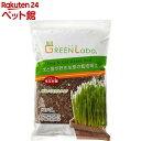 犬と猫が好きな草の栽培用土(3L)[爽快ペットストア]