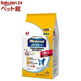 メディコート pHサポート 7歳から高齢犬用 (500g*6袋入)【d_medycoat】【メディコート】[ドッグフード][爽快ペットストア]