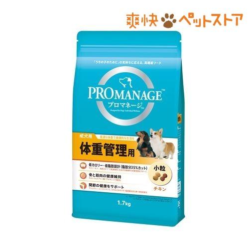 プロマネージ 体重管理用 成犬用(1.7kg)【d_pro】【プロマネージ】[爽快ペットストア]