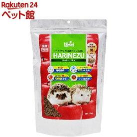 ひかり ハリネズ(1.1kg)【ひかり】[爽快ペットストア]