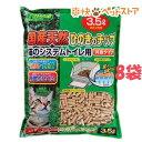 猫砂 クリーンミュウ 国産天然ひのきのチップ(3.5L*8コセット)【クリーンミュウ】[爽快ペットストア]