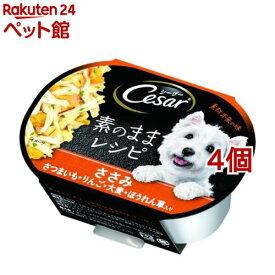 シーザー 素のままレシピ ささみ さつまいも・りんご・大麦・ほうれん草入り(37g*4コセット)【d_cesar】【シーザー(ドッグフード)(Cesar)】[ドッグフード][爽快ペットストア]