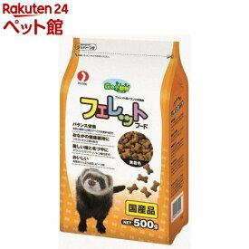 森の小動物 フェレットフード(500g)[爽快ペットストア]