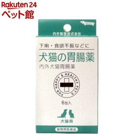 【動物用医薬品】犬猫の胃腸薬(6袋入)[爽快ペットストア]