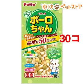 ペティオ 体にうれしい ボーロちゃん 野菜ミックス(55g*30コセット)【ペティオ(Petio)】[爽快ペットストア]