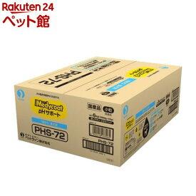 メディコート pHサポート 1歳から成犬用(6kg)【d_medycoat】【メディコート】[爽快ペットストア]
