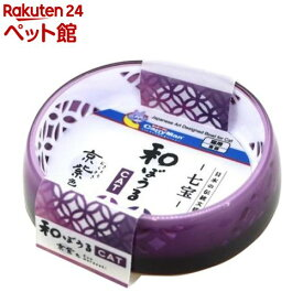 ドギーマン 和ぼうる CAT 七宝 京紫色(1個)【ドギーマン(Doggy Man)】[爽快ペットストア]