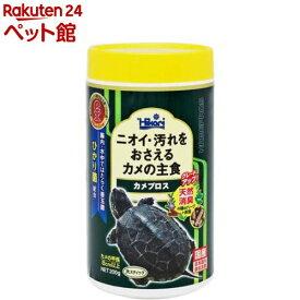 ひかり カメプロス(200g)【ひかり】[爽快ペットストア]