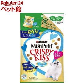 モンプチ クリスピーキッス とびきり贅沢おさかな味(180g)【d_mon】【dalc_monpetit】【qqy】【qqk】【モンプチ】[爽快ペットストア]
