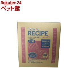 ホリスティックレセピー 室内犬(6.4kg)【ホリスティックレセピー】[ドッグフード][爽快ペットストア]