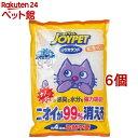 猫砂 ジョイペット シリカサンド クラッシュ(4.6L*6コセット)【ジョイペット(JOYPET)】[爽快ペットストア]