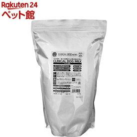 クリニカル プロ クリニカル ドッグ ミルク(2kg)【クリニカル】[爽快ペットストア]